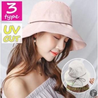 ハット 帽子 キャップ UVハット オシャレ レディース uvカット帽子 日よけ UV 折りたたみ 紫外線対策 夏 3種類 春夏
