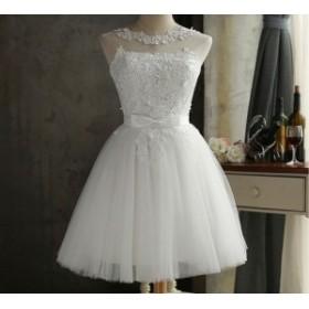 レディース パーティードレス ひざ丈 Aライン 編み上げ  ワンピース ブライズメイド 花嫁の介添え ホワイト