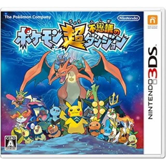 【中古】(3DS) ポケモン超不思議のダンジョン (管理:410558)