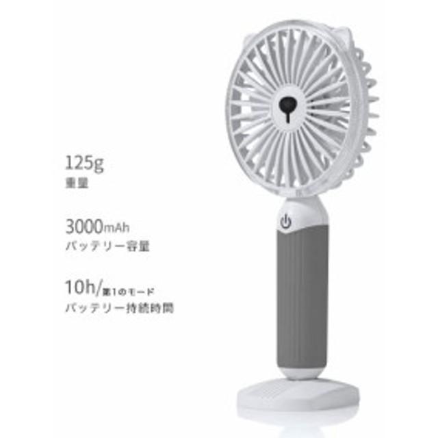 首かけ 携帯扇風機 ハンズフリー ポータブル 扇風機 持ち運び便利 小型扇風機 3段階風量調節 卓上扇風機 角度調整可能 ハンディファン 7