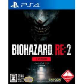 (中古)(PS4) BIOHAZARD RE:2 Z Version   (管理番号:406158)