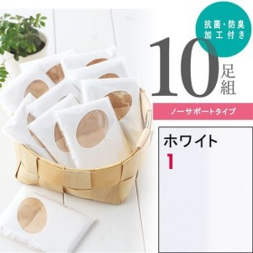 40%OFF【レディース】 抗菌防臭加工付き パンティストッキング・10足組 - セシール ■カラー:ホワイト ■サイズ:SS-S