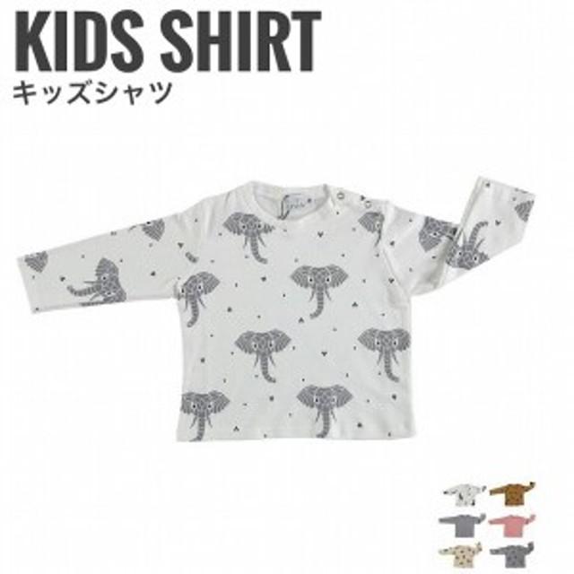 suindiatic キッズTシャツ (オーガニックコットン 子供服 可愛い シャツ トップス ポップ 動物柄 スペイン産)