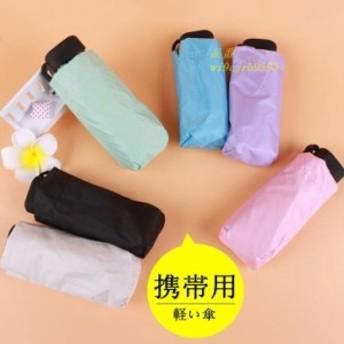 折りたたみ傘 メンズ レディース uvカット 晴雨傘 耐風 スクエア 遮光 遮熱 携帯用 軽量 ミニ傘 コンパクト 日傘 UPF50 紫外線 軽量 晴雨
