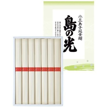 小豆島の手延素麺 島の光(化粧箱入り)50g×7束 WH-10 ギフト 贈答品 お中元 寿 内祝 まとめ買い