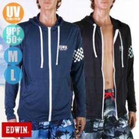 あす着(パケット便送料無料)EDWIN エドウィン メンズ UVカット ラッシュガードパーカー UPF50+ 長袖 水着/アウトドア 839304