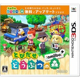 【中古】(3DS) とびだせ どうぶつの森 amiibo+(amiiboカード無し)  (管理:410686)