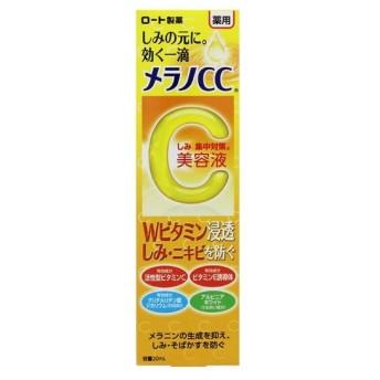 【医薬部外品】ロート製薬 メラノCC 薬用しみ対策 美容液 20ml