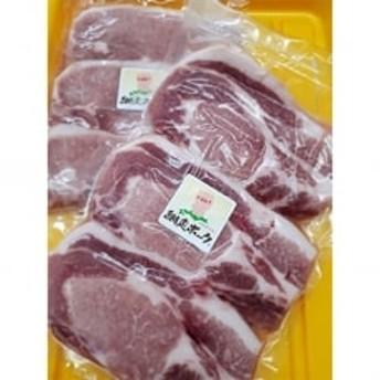〈商店街の老舗肉屋さん〉「肉のまるゆう」の「極上!四元豚 網走ポーク」ロース 600g