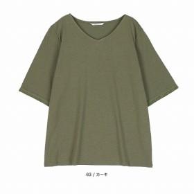 [マルイ]【セール】【大きいサイズ】【L-5L】Vネックプルオーバー/エムビー(大きいサイズ)(MB)