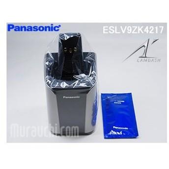 Panasonic/パナソニック シェーバー ラムダッシュ用洗浄器本体 ESLV9ZK4217 【ESLV9BL4217後継品】