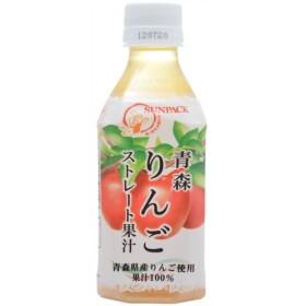 青森りんごストレート果汁 (280mL24本入)