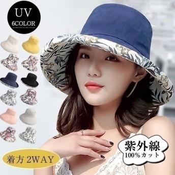 <リバーシブルで使える♪UVカットハット!旅行 折りたたんで持ち運びも◎>帽子 ハット 夏物 紫外線対策 UVハット 可愛 小顔効果 オシャレ 日よけ帽子 折りたたみ帽子 韓国ファッション