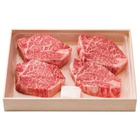 2019 お中元 松阪牛 フィレステーキ 4枚 産地直送 ギフト 贈り物 お中元 お礼 代引不可