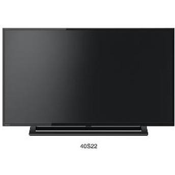 【東芝】 40V型 液晶テレビ REGZA(レグザ) 40S22 据置型液晶TV37~40型