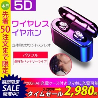 ワイヤレスイヤホン Bluetooth 4.2 ワイヤレス イヤホン ランニング iPhone 片耳 充電 無線