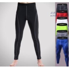 スポーツタイツ ロングパンツ 下着 M限定 コンプレッションウェア 肌着 アンダーウェア ロング フィットネス メンズインナー スパッツ