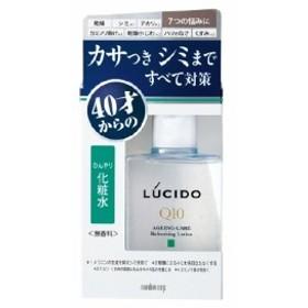 マンダム mandom ルシード薬用トータルケアひんやり化粧水 110ml (医薬部外品)