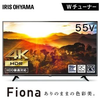 テレビ 55型 アイリスオーヤマ 4K 4Kテレビ 液晶テレビ 55インチ ブラック 55UB10P