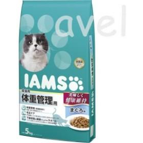 IAMS アイムス 成猫用 体重管理用 まぐろ味 5kg 《低脂肪設計》【猫k キャットフード】