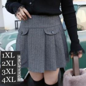 大きいサイズの服 2019 新作  プリーツスカート 大きいサイズ ミニスカート ショートスカート 制服 高校生 學生 プリーツ