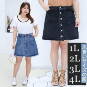 2019 新作 デニムスカート 大きいサイズ デニム スカート ミニスカート ショートスカート フロントボタンスカート 春夏 著
