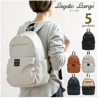 Legato Largo レガートラルゴ スムースグレインフェイクレザー リュック LH-E0981
