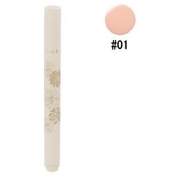 イルミネイティングタッチペン #01 2g ポール&ジョー PAUL&JOE 化粧品 コスメ
