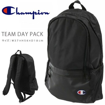 リュックサック チャンピオン Champion TEAM DAY PACK 37L バックパック デイパック メンズ レディース 黒 ブラック C3-HB790B 得割20 送料無料