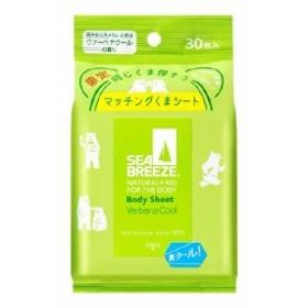 資生堂 シーブリーズ ボデイシート 【L】 (爽やかにキメたいときはヴァーベナクールの香り) 30枚