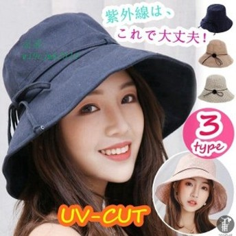 ハット 帽子 キャップ 紫外線対策 3種類 レディース 折りたたみ オシャレ 春夏 日よけ UVハット 夏 UV uvカット帽子