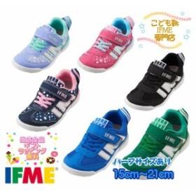 イフミー シューズ 子供靴 キッズ スニーカー 22-9009(15m~21cm) IFME ライト 2019年春夏 新作【軽い