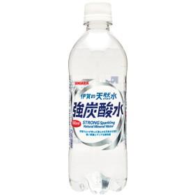 12本セット サンガリア 伊賀の天然水 強炭酸水1000ml