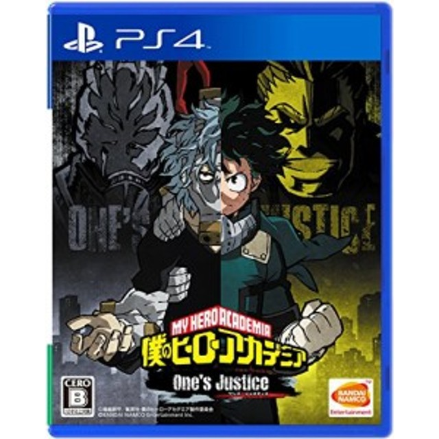 (中古)(PS4) 僕のヒーローアカデミア One's Justice (管理番号:405936)
