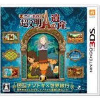 【中古】(3DS) レイトン教授と超文明Aの遺産 (管理:410221)