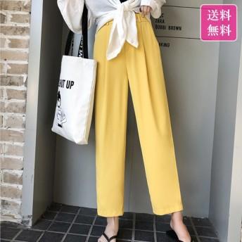 カジュアルカラーパンツ 韓国ファッション レディース ロングパンツ ボトムス オシャレ ns-067