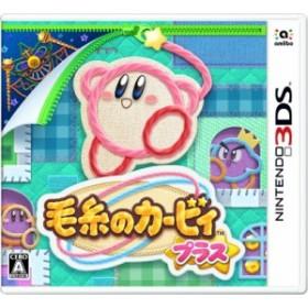 (中古)(3DS) 毛糸のカービィ プラス (管理番号:410823)
