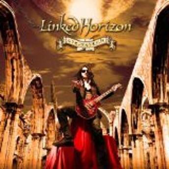【中古】ルクセンダルク大紀行 (初回限定盤)(特殊パッケージ仕様) [CD] Linked Horizon [管理:523385