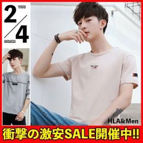 \いまだけの衝撃SALE /半袖Tシャツ 夏服 メンズ Tシャツ 丸首Tシャツ ティーシャツ サマーTシャツ トップス カジュアル
