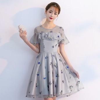 ドレス ワンピースドレス スパンコール花柄 半袖 フレア フリル パーティードレス かわいい xlサイズ ミニ ドレス 大きいサイズ Aライン