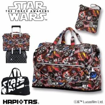 STAR WARS スター・ウォーズ 帆布 折りたたみボストンバッグ(ドーム型)≪H0002≫ キャリーオンバッグ STAR WARS C-3PO R2-D2 BB-8 ダー
