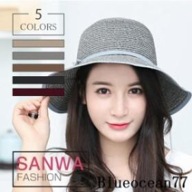 春夏 帽子 レディース 紫外線対策 つば広帽子 サマー シンプル ハット アウトドア ストローハット ストリート 韓國風 キャッ