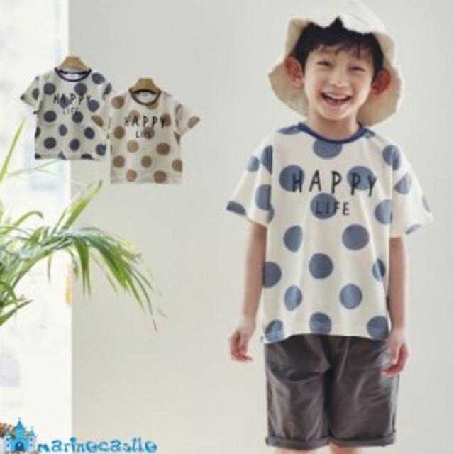 韓国子供服 ドット総柄麻入り半袖Tシャツ カットソー 韓国こども服 ナチュラル ゆったり 韓国こども服 男の子 女の子 トップス シンプル