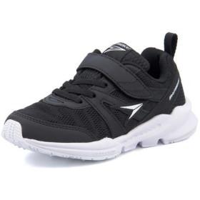 瞬足(シュンソク) キッズ スニーカー【幅広3E】 JJ-638 ブラック2(白底) 運動靴 ボーイズ