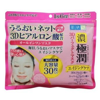 【医薬部外品】ロート製薬 肌ラボ 極潤 3Dパーフェクトマスク 30枚
