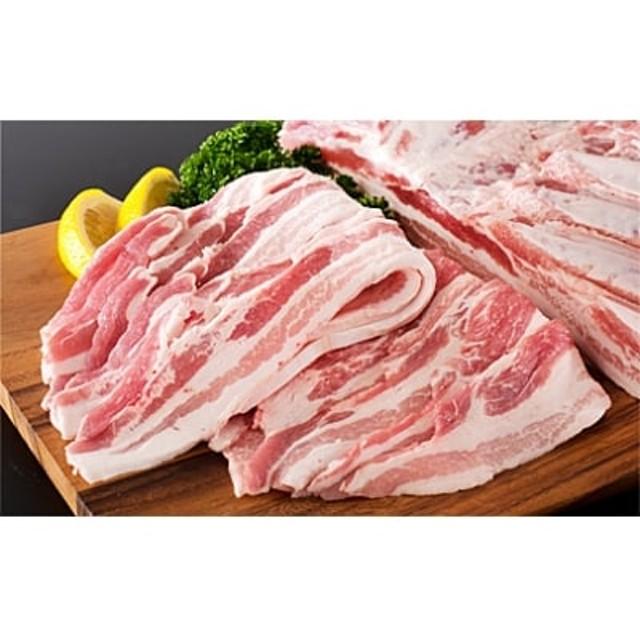 やまがたの豚バラ厚切り 約1.3kg(焼き肉用) A-027