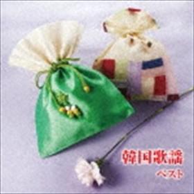 [CD] (V.A.)/BEST SELECT LIBRARY 決定版::韓国歌謡 ベスト