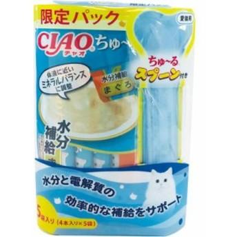 【数量限定】チャオ 猫用 ちゅ~る 水分補給 まぐろ (14g×4本)×5袋セット[ちゅーる]