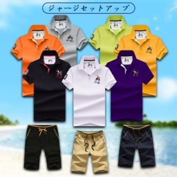 メンズ セットアップ ショートパンツ 半袖 ポロシャツ ジャージ 上下セット 父の日 スウェット カジュアル スポーツウェア