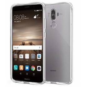 Huawei Mate 9 スマホケース ケース TPU グリップ カバー [ ファーウェイ メイト 9 SIMフリー スマートフォン 対応 ] 薄型 軽量 + 保護